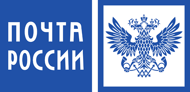 Russian_Post_logo-858437-edited